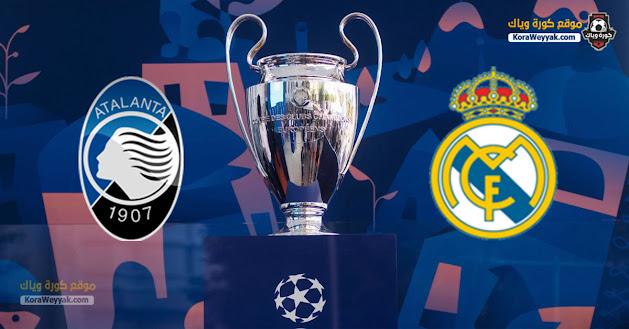 نتيجة مباراة ريال مدريد وأتلانتا اليوم 16 مارس 2021 في دوري أبطال أوروبا