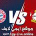 مشاهدة مباراة بايرن ميونخ وباير ليفركوزن بث مباشر ايجي لايف بتاريخ 19-12-2020 في الدوري الالماني
