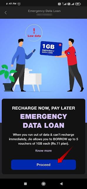 jio-data-net-loan