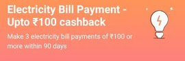 Paytm Electricity Bill Pay Offer - Get Rs.100 Cashback On Electricity Bill payment