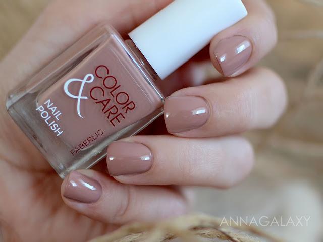 Лак для ногтей Faberlic Color and Care 7793 кофе и шоколад на ногтях