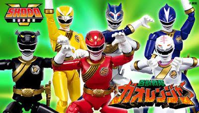 SHODO SUPER Hyakujuu Sentai Gaoranger Official Images