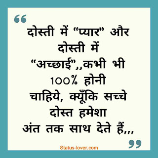 dosti shayari in hindi attitude image