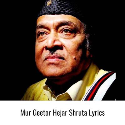 Mur Geetor Hejar Shruta Lyrics