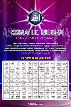 Poster Asmaul Husna PSD