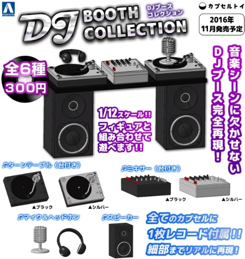 http://www.shopncsx.com/djboothcollection.aspx