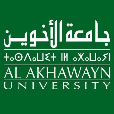 جامعة الأخوين بإفران إعلان عن 30 منحة دراسية لفائدة أبناء العاملين في القطاع الصحي والتعليمي والسلطات العمومية