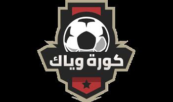 مشاهدة مباراة الأهلي والزمالك بث مباشر بتاريخ 20 02 2020 كأس السوبر المصري