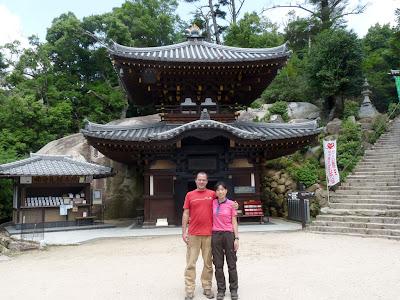 弥山の霊火堂の前で2ショット