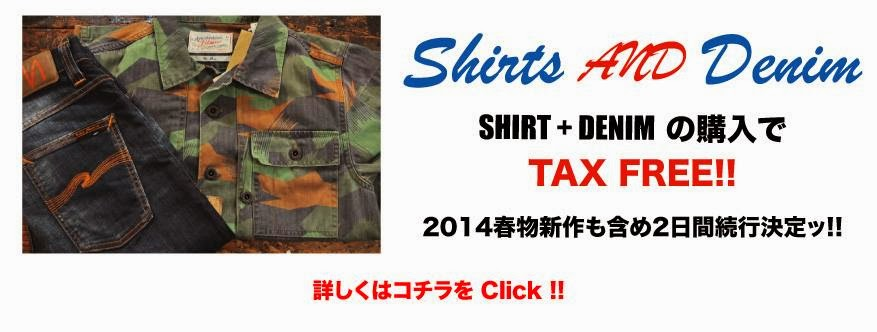 http://nix-c.blogspot.jp/2014/01/shirt-denim_1273.html