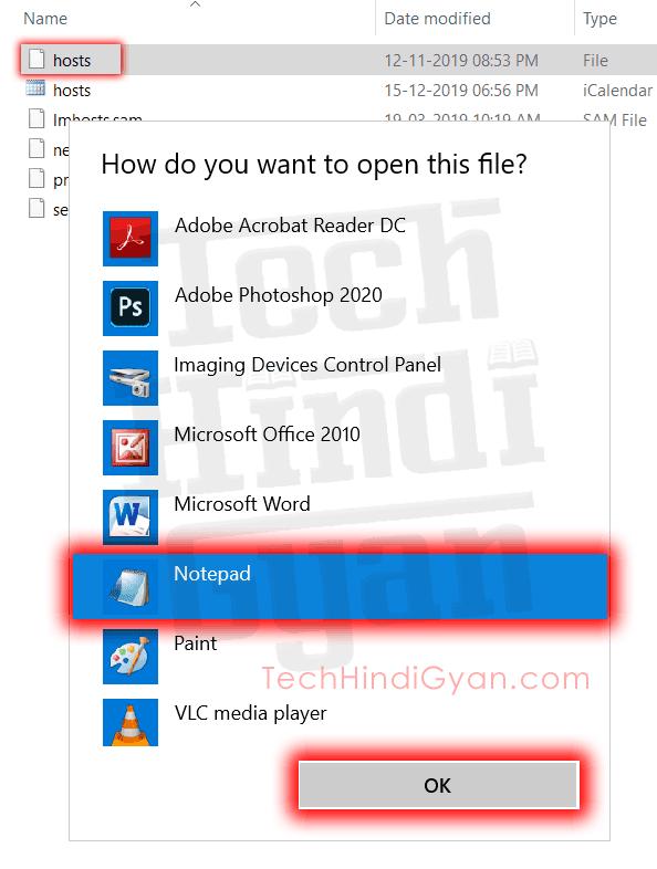 कंप्यूटर में वेबसाइट ब्लॉक कैसे करें - How To Block Unwanted Website on Computer