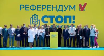 Тимошенко провела організаційні збори для підготовки до референдуму проти продажу землі