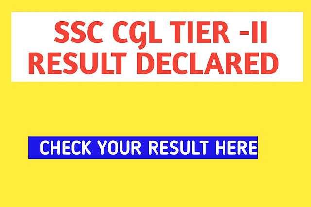 SSC CHSL 2017 Tier II result declared; check at ssc.nic.in