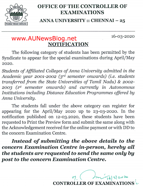 Anna University Special Exam April May 2020 New Notification