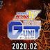 Premium Bandai to Release HGAC 1/144 Gundam Geminass 01!