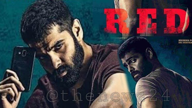 Red Telugu 2021 Full Movie Download Tamilrockers 720p Has Been Leaked By Filmyzilla
