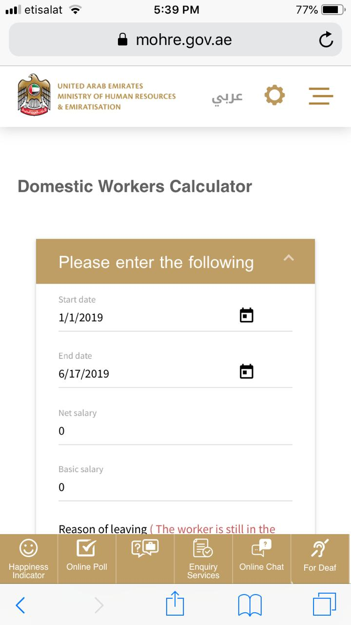 domestic workers gratuity calculation