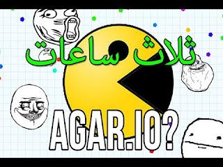 اقاريو العربيه
