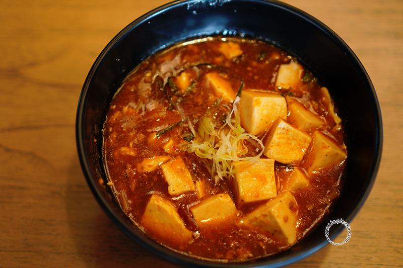 Chin-Ma Tofu IDR 36.000