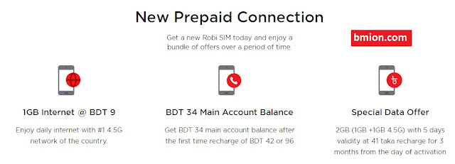 Robi-New-SIM-Offer-2020-1GB-9Tk-12-Times-42Tk-or-96Tk-Recharge-Based-Lowest-Call-Rates--48Paisa-Any-Number
