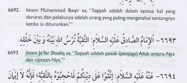 Aqidah Sesat Syiah: Taqiyah Adalah Pasak (Penjaga) Allah