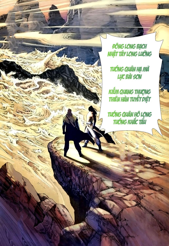 Anh hùng vô lệ Chap 15: Hổ thét long gầm người cạn chén  trang 3