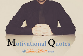 Motivational Quotes;status;posters;picture quotes;parsonality quote,