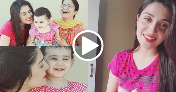 Ayeza khan 39 s beautiful video message on mother 39 s day for Roohi bano wedding pics