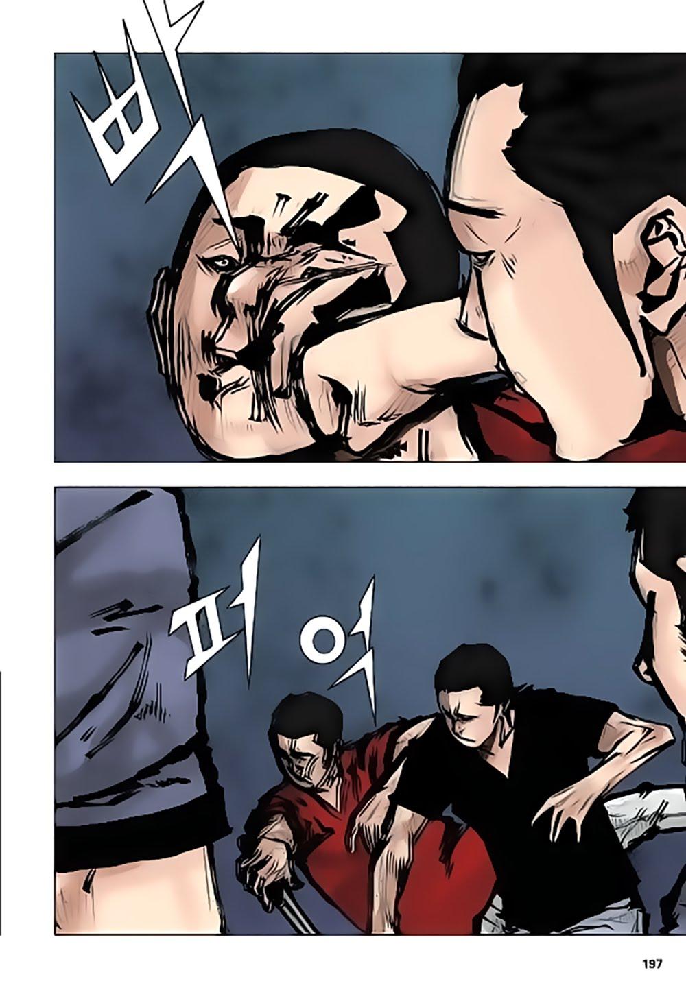Tong | Tổng chap 30 - Trang 20