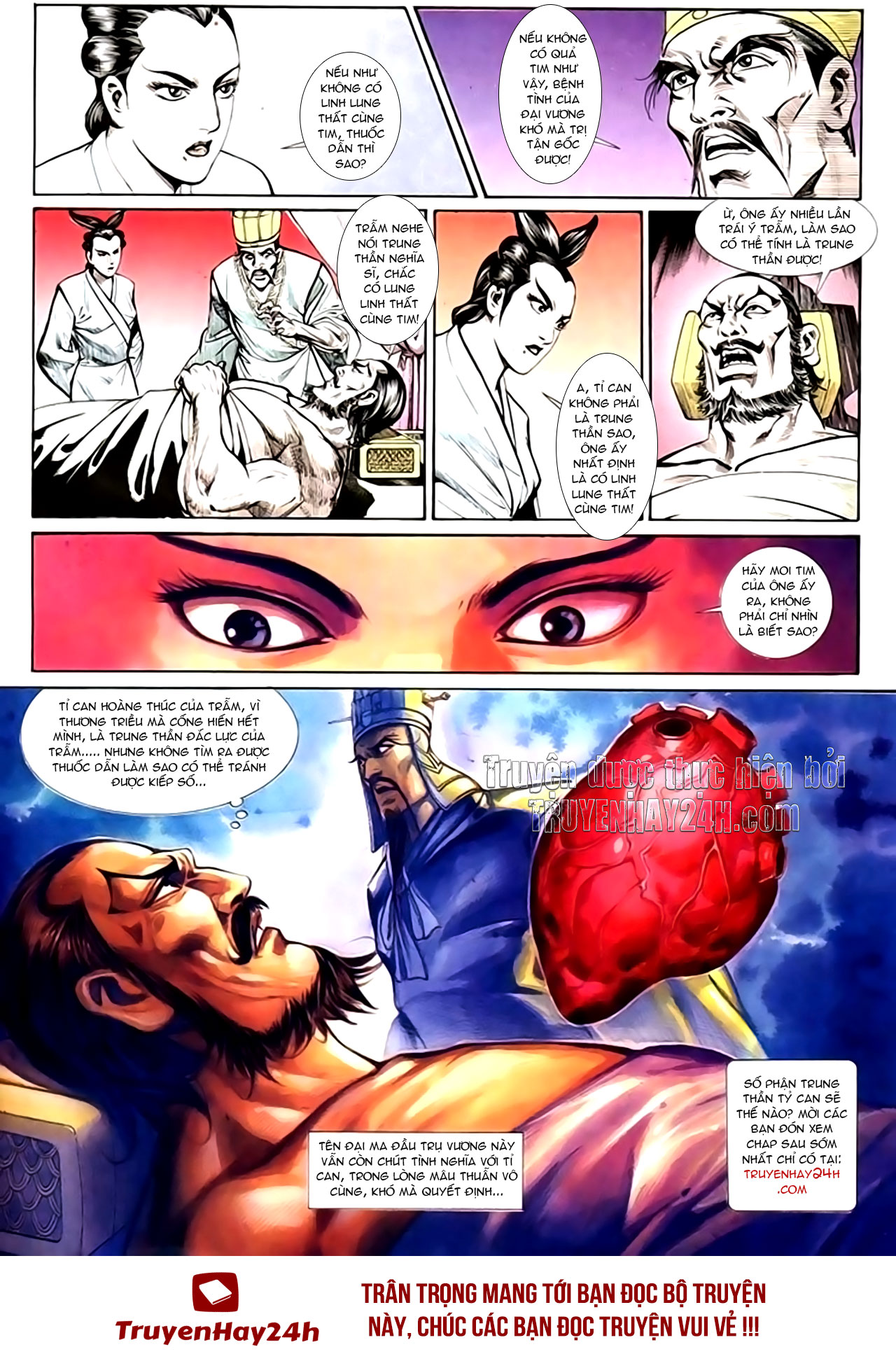 Cơ Phát Khai Chu Bản chapter 134 trang 33
