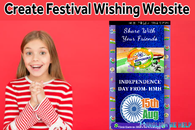 Create festival wishing website