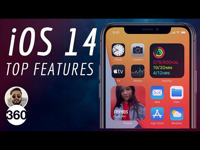 iOs release date:  iPhone पर लगभग 10:30 बजे IST पर शुरू होने की संभावना है।
