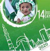 14 August Photo Frames 2020