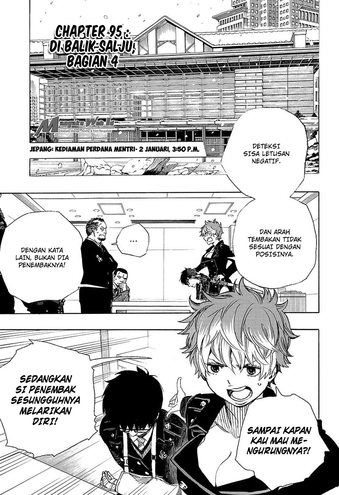 Ao no Exorcist Chapter 95-1