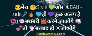 fb status hindi attitude