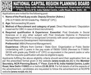 NCRPB Recruitment 2016 - Deputy Director (Admin) Posts