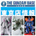 Gundam Base Tokyo April 2020 GunPla Restocks