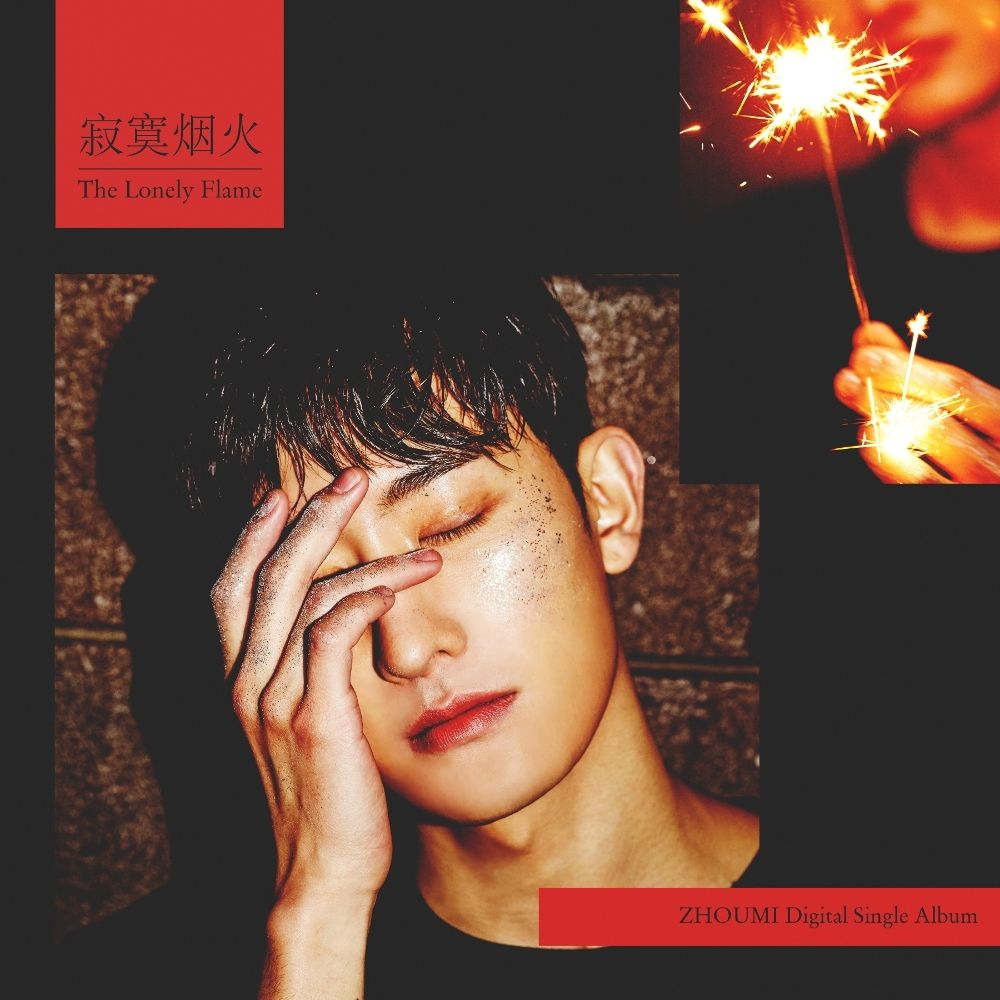 ZHOUMI – The Lonely Flame – Single (ITUNES MATCH AAC M4A)