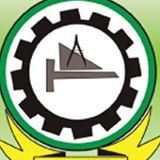 Nuhu Bamalli Poly Resumption Date for 2nd & 4th Semester - 2017/2018