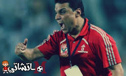 حسام البدري يتسبب في غضب جماهير الأهلي بعد التعادل اليوم مع وادي دجلة