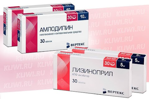 Амлодипин или Лизиноприл?