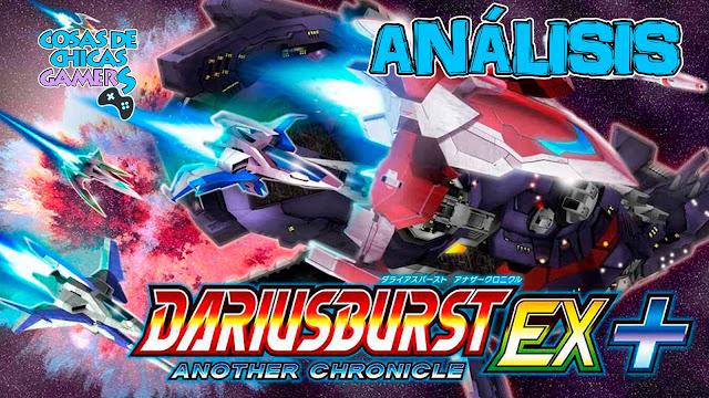 DARIUSBURST ANOTHER CHRONICLE EX+ - ANÁLISIS PARA NINTENDO SWITCH