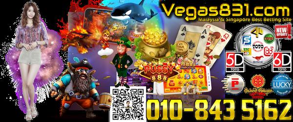 Vegas831.com kini Update Dengan 1D, 2D, 3D, 4D 5D & 6D Lottery