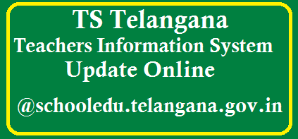 Telangana Teachers Information System (TIS) Information Particulars Photo Upload atTelangana website @schooledu.telangana.gov.in /2019/09/TS-Teachers-Information-System-TIS-Photo-Upload-at-schooledu.telangana.gov.in.html
