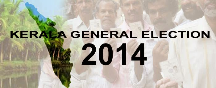General Election 2014 Kerala Constituency Wise Results