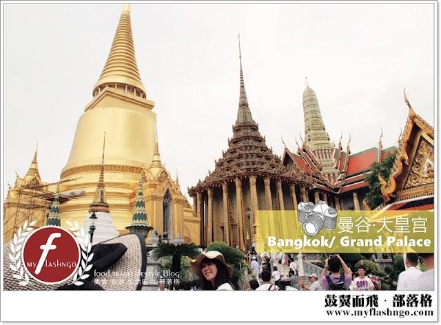 Travel Bangkok 2015 | 三游曼谷 | 小篇/ 大皇城 Grand Palace(7)