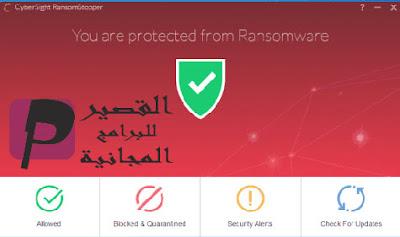 CyberSight RansomStopper 2019