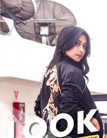 limited shoping jaket trex