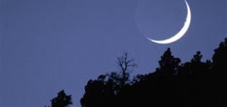 البحوث الفلكية تعلن أن الخميس هو غرة رمضان 2018
