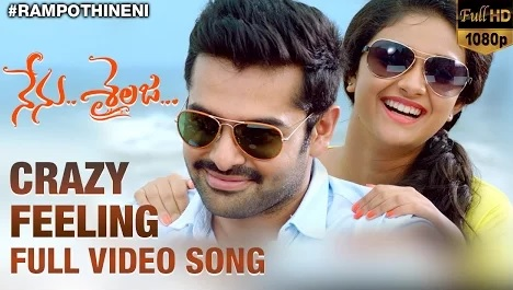 Nenu Sailaja Telugu Movie Video Songs - Ram, Keerthi Suresh and Devi Sri Prasad
